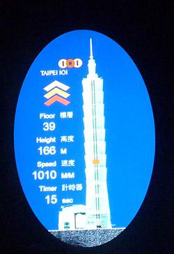 P1050884.jpg